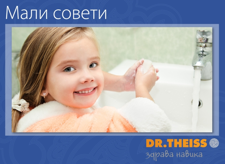 Dr.Theiss_Soveti_01