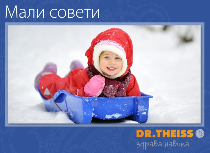 Dr.Theiss_Soveti_02