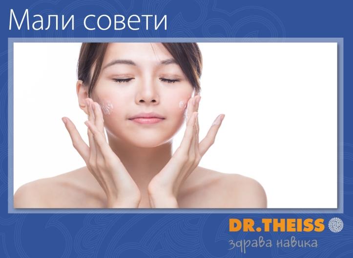 Dr.Theiss_Mali_Soveti_Avgust-1