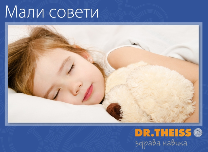 Dr.Theiss_Mali_Soveti_Oktomvri-2